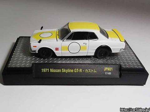 M2_Auto-Japan_1971Nissan_Skyline_GT-R-カストム_15