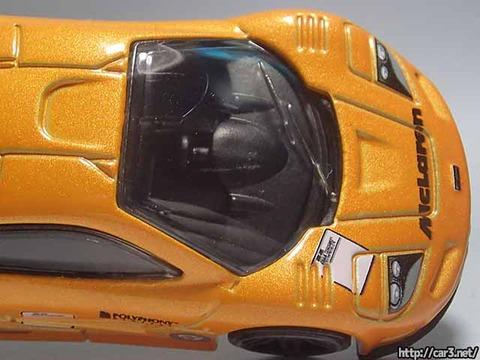 ホットウィール・グランツーリスモ・マクラーレンF1-GT-R_12