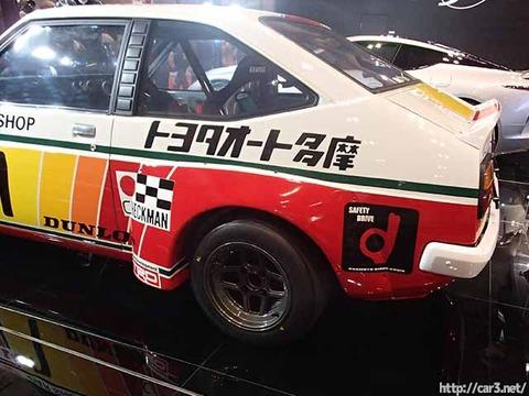 トムス・スターレットTOM'S_STARLET_KP47レーシングカー_07