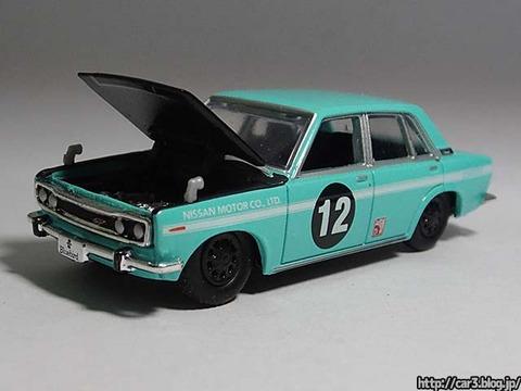 M2_Auto-Japan_1969Nissan_Bluebird_1600SSS_Sedan_12