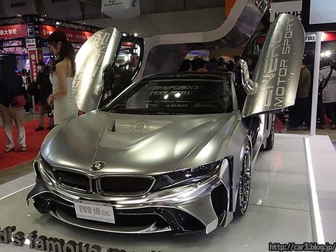 ENERGY_MOTOR_SPORT_BMW_i8_03