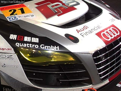 Audi_R8_LMS_ultra(Audi_Team_Hitotsuyama)_05