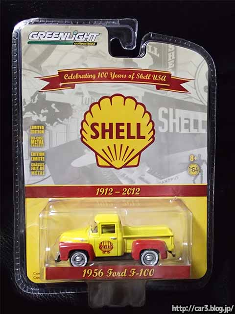 Shell_1956FORD_F-100_001
