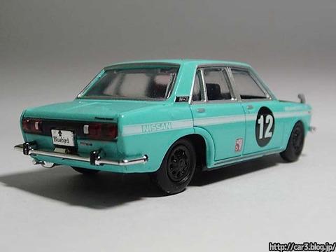 M2_Auto-Japan_1969Nissan_Bluebird_1600SSS_Sedan_03