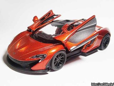 KINSMART_McLaren_P1_10