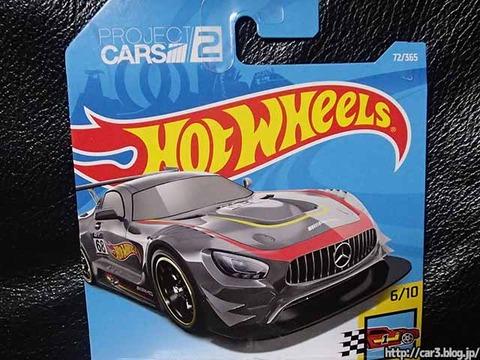 Hotwheels_2016MERCEDES-AMG_GT3_13