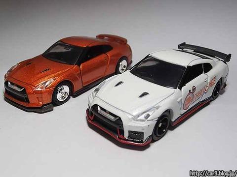 TSUTAYA限定特装版CARトップ50周年記念日産GT-R_NISMOトミカ_14