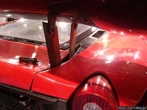 ATR_Ferrari_430_scuderia_GT3_16