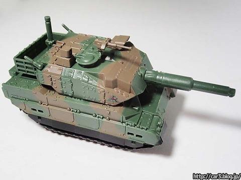 海洋堂WORLD_TANK_MUSEM陸上自衛隊編2_10式戦車_06