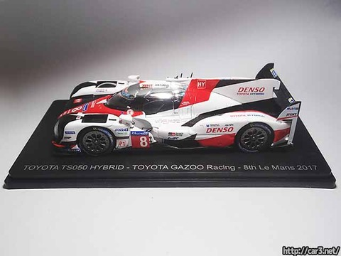TOYOTA_TS050_HYBRID-GAZOO_Racing_01