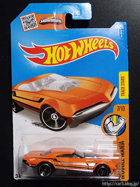 HotWheels_MUSCLE_SPEEDER_11