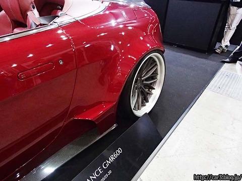 ASTON_MARTIN_V8_VANTAGE_Roadster_ACR_PERFORMANCE_06