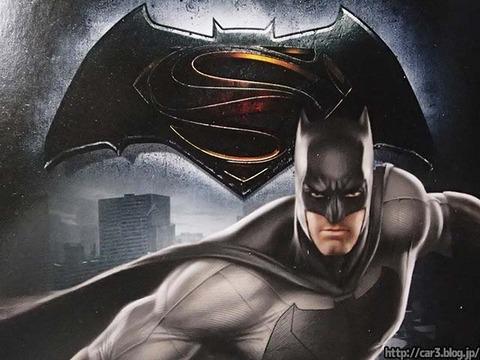 バットマン vs スーパーマン ジャスティスの誕生_07