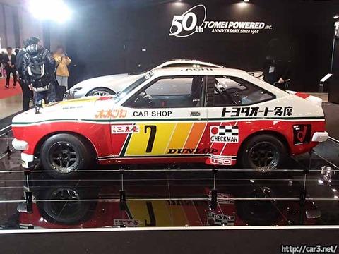 トムス・スターレットTOM'S_STARLET_KP47レーシングカー_03