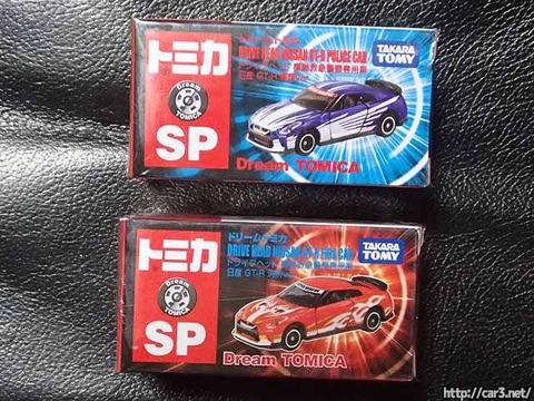 ドリームトミカSPドライブヘッド日産GT-R警察ver消防ver