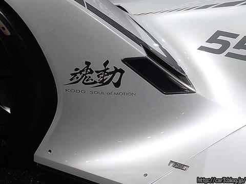 マツダLM55ビジョングランツーリスモ・東京オートサロン2016_0009
