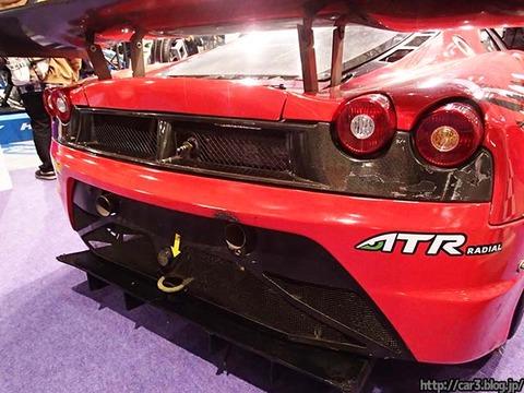 ATR_Ferrari_430_scuderia_GT3_13