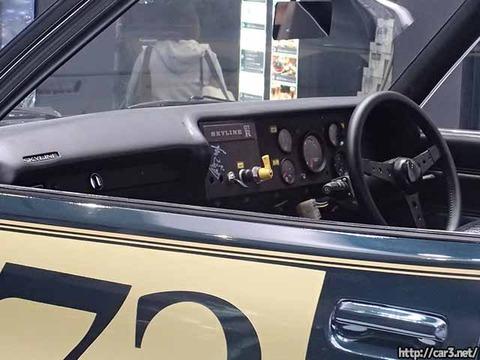 日産スカイラインGT-Rレーシングコンセプト・フロント_14