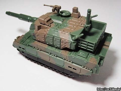海洋堂WORLD_TANK_MUSEM陸上自衛隊編2_10式戦車_07