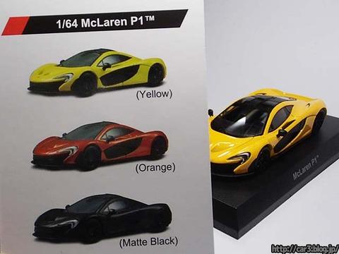 McLarenP1_12