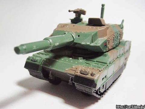 海洋堂WORLD_TANK_MUSEM陸上自衛隊編2_10式戦車_10