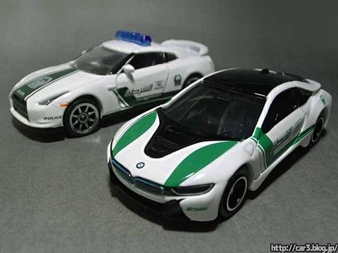 AEONイオン限定トミカ・BMW_i8ドバイ警察仕様_13