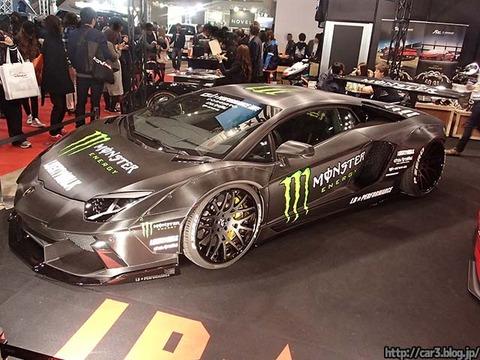 LB☆WORKS Lamborghini Aventador monster