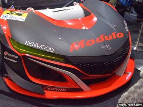Modulo_KENWOOD_NSX_GT3_01