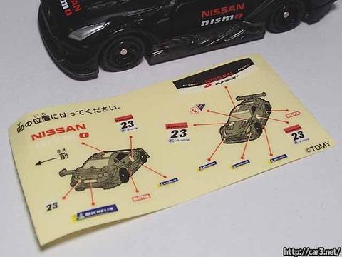 トミカ日産GT-RニスモGT500_15