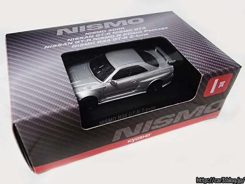 kyosho_NISMO_R34_GT-R_Z-tune_11