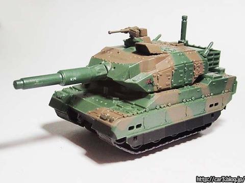 海洋堂WORLD_TANK_MUSEM陸上自衛隊編2_10式戦車_02