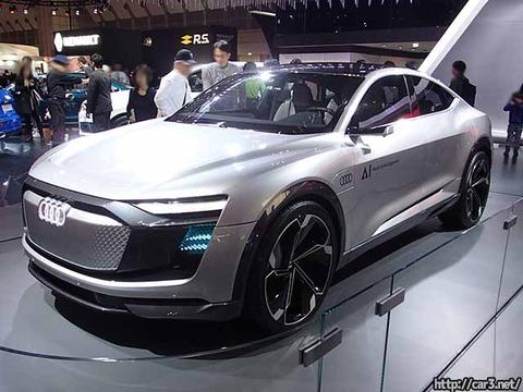 Audi_Elaine_concept_02