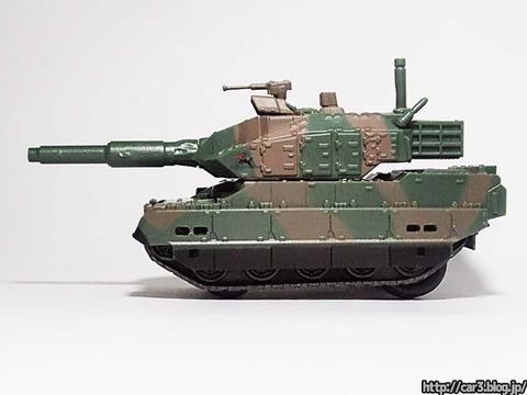 海洋堂WORLD_TANK_MUSEM陸上自衛隊編2_10式戦車_09