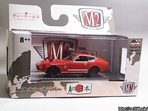 M2_Auto-Japan_1970NissanFairladyZ_Z432_Custom_19