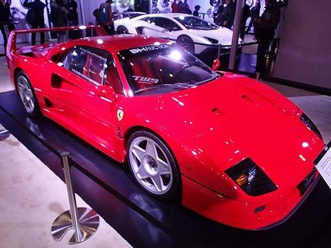 tws_Ferrari_F40_01
