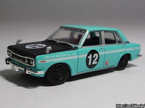 M2_Auto-Japan_1969Nissan_Bluebird_1600SSS_Sedan_02