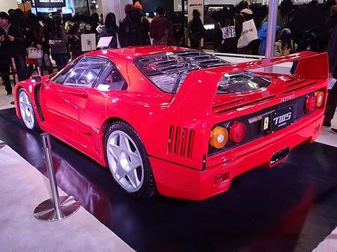 tws_Ferrari_F40_03