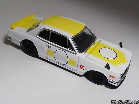 M2_Auto-Japan_1971Nissan_Skyline_GT-R-カストム_06