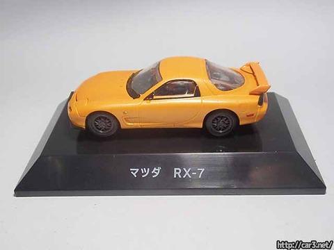 日本名車倶楽部7_RX-7FD3S_ロータリーエンジンの継承_F-toys_16