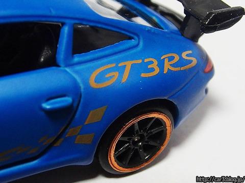 majorette_Porsche911GT3RS_11