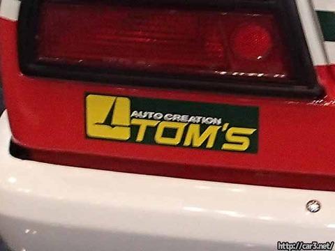 トムス・スターレットTOM'S_STARLET_KP47レーシングカー_09