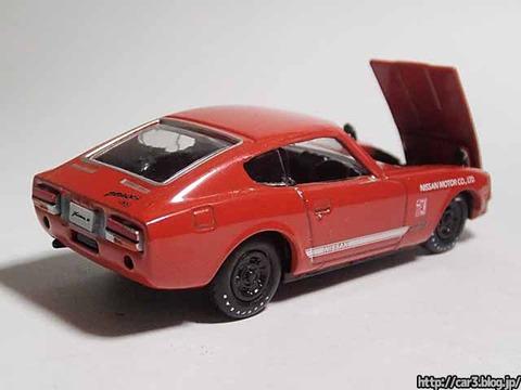 M2_Auto-Japan_1970NissanFairladyZ_Z432_Custom_15