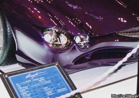 光岡オロチ_東京モーターショー2001_05