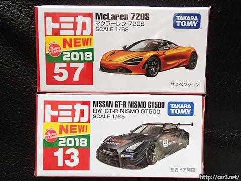 2018年12月のトミカ新車_01
