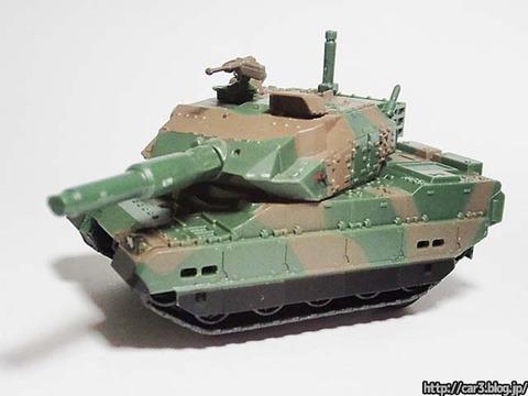 海洋堂WORLD_TANK_MUSEM陸上自衛隊編2_10式戦車_14
