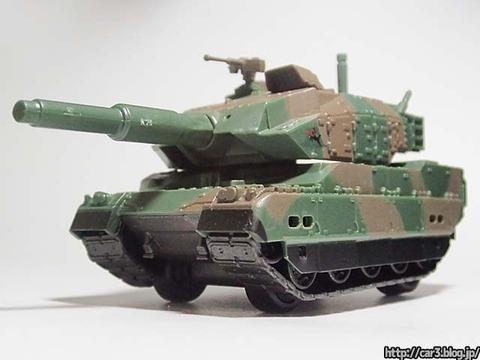 海洋堂WORLD_TANK_MUSEM陸上自衛隊編2_10式戦車_04