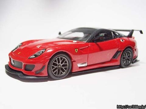 Kyosho_Ferrari_599XX_Evo_京商CVS