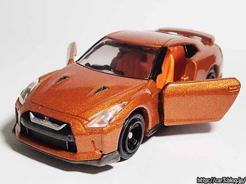 トミカ・日産GT-R(R35)_12