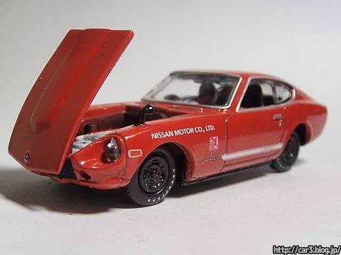 M2_Auto-Japan_1970NissanFairladyZ_Z432_Custom_14