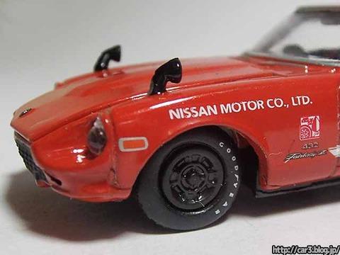 M2_Auto-Japan_1970NissanFairladyZ_Z432_Custom_13